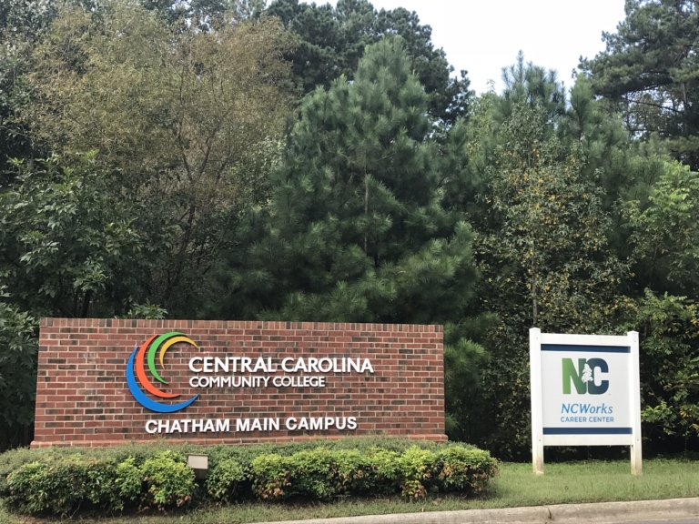 Brick wall with Central Carolina Community College logo, Chatham main campus.